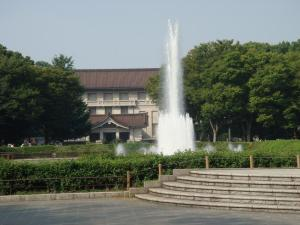 A view of the tokyo national museum