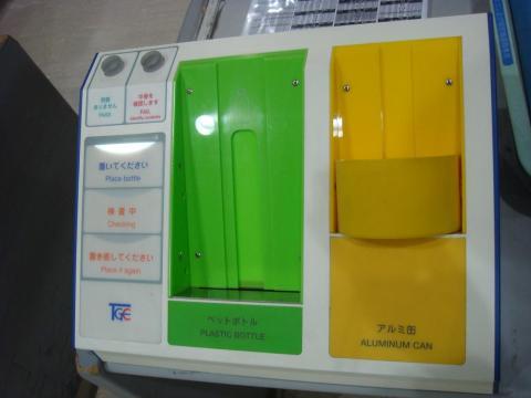 Japanese liquid tester